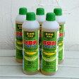 除草剤(農耕地用):エイトアップ500ml 5本セット