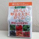 元肥・追肥:ハイポネックス:野菜の有機肥料700g