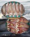島根半島新鮮便[11]だんだん『笹カレイセット』(E)(笹カレイ+甘だいの開き)【クール・包材代含む】