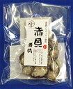 味付赤貝(煮付)80g/1袋(国産サルボウ貝)煮付は販売再開しました。