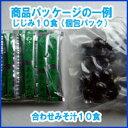 菌床生しいたけ 1kg 冷蔵便 送料無料 森林組合が育てた椎茸 しいたけ 島根県飯石森林組合