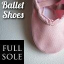 [balletshoes001] フルソール バレエシューズ / 子供 キッズ / 新体操 バトン ピアノ エレクトーン ダンスシューズ / full sole...