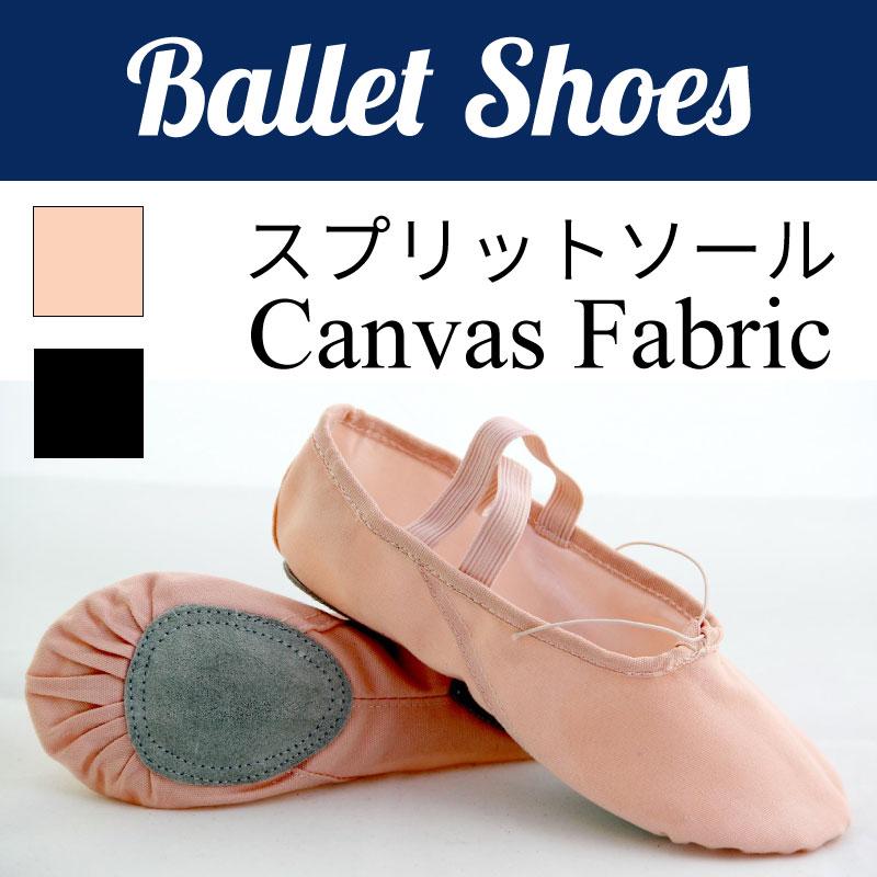 [balletshoes101]1000円 スピリットソール バレエシューズ キッズ / …...:engine:10000624