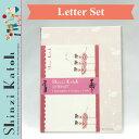 [let2016] バレエ柄 レターセット red tutu / ballet letter set / Shinzi Katoh Design(シンジカトウ ...
