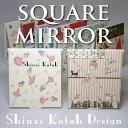 [square mirror] バレエ ミニミラー / シンジカトウ shinzi katoh / バレエ 雑貨 プレゼント ギフト 小物