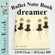 Shinzi Katoh Design(シンジカトウデザイン) バレエ ノート / A5サイズノートブック ドリーマー(dreamer 夢見るバレリーナ)バレエ柄が可愛らしいレッスンノートとしてお勧めです [ks-nb-10003]