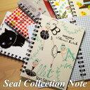 シール帳 女の子 seal collection note / Shinzi Katoh シンジカトウ / ks-sealbook ks-sb / m6