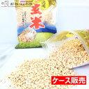 ショッピングケース 【ケース販売】玄米パフ 徳用 シリアル 1ケース 約3.9kg (260g×15袋)