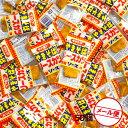 ペヤング やきそば ソースカツ 特製ソース味 個包装 50個 クリックポスト(代引き不可) 駄菓子
