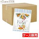 【ケース販売】Farmy バーニャカウダ ベジタブル 野菜 チップス 1ケース 312g(26g×12個)