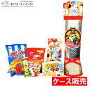 クリスマスブーツ お菓子 詰合せ 1ケース(12本入)