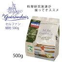 ゲランドの塩セルファン袋(マリン・ムリュ)細粒・海塩500g