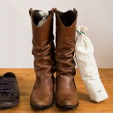 ショッピングゼット 脱臭剤 soil ソイル ドライングサック ラージ 210g×2個 珪藻土 炭 【正規品】 巾着 吸湿 消臭 脱臭 靴 ブーツ 革バッグ クローゼット おしゃれ プレゼント ギフト
