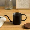 ドリップポット one drip pote ワンドリップポテ 200ml コーヒードリップポット コーヒー ドリッパー ドリップケトル ブラック ODP-002 黒 珈琲 おしゃれ プレゼント ギフト