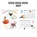 2021年 SG229 DOG・DOG・DOG【 カレンダー ミニ 見やすい 大きい スケジュール 動物 ワンちゃん 犬 イヌ 写真 キャラクター カレンダー..
