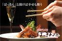 ぱっきん箸 2膳セット 割り箸 国産【メール便 送料無料 食...