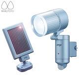 3W LED ソーラーライト S-70 smtb-s