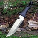 仁作 ステンレス鋼製 フィールドアウトドアナイフ 陸刀 No.810 【鉈】【ナタ】【ナイフ】【山菜】