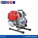 BIGM エンジンポンプ BP2540H 4サイクルエンジン 【マルヤマ】【丸山製作所】【ポンプ】【エンジン】