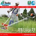 Tanaka パワーメイト エンジン刈払機 PCG 24ECP(S) 【タナカ】【草刈り】【草刈機】【草刈り機】【刈払い】【草刈用】【草刈り】【雑草】