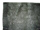 遮光ネット2m×20m