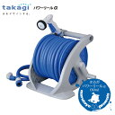 takagi タカギパワーリールα 30m RK330FJAP 【タカギ】【散水】【水やり】【収納】【ホース】【ホースリール】