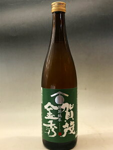 賀茂金秀 特別純米 生酒 30BY 720ml 日本酒 広