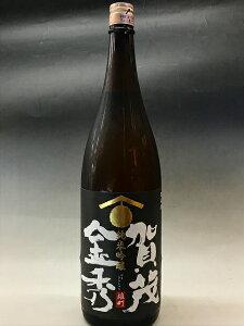 賀茂金秀 純米吟醸 雄町 生酒 30BY 1800ml 日本