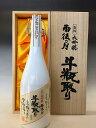 雨後の月 大吟醸  斗瓶取り  720ml  日本酒 広島 呉 限定360本
