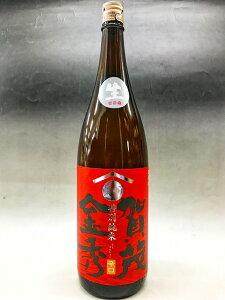 賀茂金秀 辛口特別純米 赤ラベル 生酒 30BY 720m