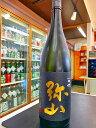 弥山(みせん) 特別純米 13度 原酒 30BY 1800ml日本酒 廿日市 宮島