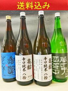 【送料込み】亀齢辛口純米八拾 生酒  1800mlx2亀齢