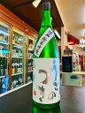 うごのつき 涼風純米吟醸 夏限定 1BY 1800ml 雨後の月 広島 相原酒造 呉