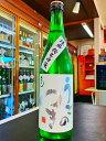 うごのつき 涼風純米吟醸 夏限定 30BY 720ml 日本酒 広島 相原酒造 呉