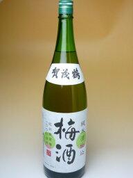 賀茂鶴 純米酒仕込 梅酒