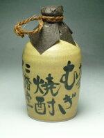 吉四六陶器2