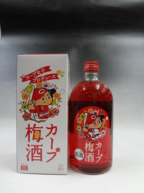 カープ女子プロデュース!! カープ梅酒  30年バージョン 720ml