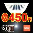 ����̵�� �� 20�� �� �ϥ?�����12V��50W�����GU5.3��50 ���� / JR12V50W-GU5.3�� �� Lauda���ڥϥ?���ŵ塡�ϥ?����ס��ŵ�ۡ�RC...