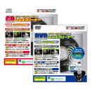 【大好評P10倍】CD・DVD・ブルーレイ<blu-ray>に対応!「永久使用可能」レンズクリーナー