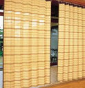 【送料無料】竹すだれカーテン 200×170cm 【メーカー直送のため代引決済不可】【RCP】TC52170W
