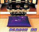 高級朱子別織地。仏柄の中でも代表的な蓮水柄を織り込んでいます。