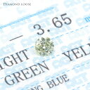 マニア・コレクター必見激安天然カラーダイヤモンドカメレオンダイヤモンド Light Green Yellow (ファンシーグレーグリーン)0.186ct SI-1 グリーンダイヤ グリーンダイヤモンド 鑑定機関 AGT ルース(裸石)販売 【送料無料】