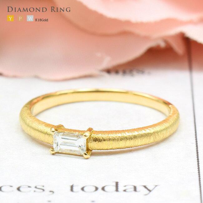 ダイヤモンド リング 0.15ctUP Gカラー...の商品画像