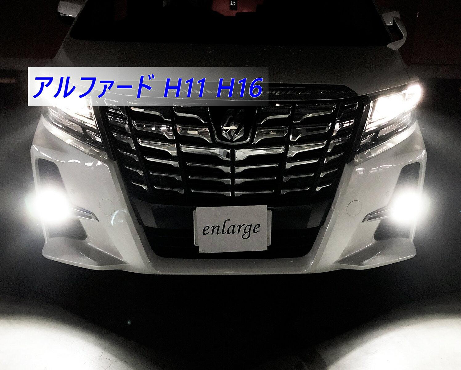 トヨタ アルファード 30系 専用 LED フォ...の商品画像