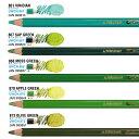 三菱 水彩色鉛筆 uni ウォーターカラービリジャン アップルグリーン モスグリーンサップグリーン オリーブグリーン単色 緑系 色鉛筆..
