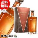 【送料無料】モートラック レア オールド 500ml シングルモルト スコッチ ウイスキー 44度 正規品 箱入