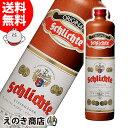 【送料無料】シュリヒテ シュタインヘイガー 700ml ジン 38度 並行輸入品