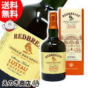 【送料無料】レッドブレスト ルスタウ シェリーフィニッシュ 700ml アイリッシュ ウイスキー 46度 並行輸入品