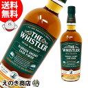 【送料無料】ザ・ホイッスラー オロロソ カスク フィニッシュ 700ml アイリッシュ ウイスキー 43度 正規品