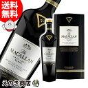 【送料無料】マッカラン レアカスク ブラック 700ml シングルモルト スコッチ ウイスキー 48度 並行輸入品